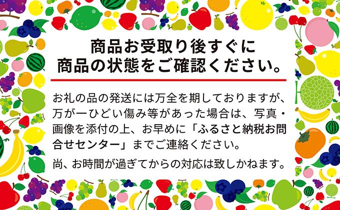 【3ヶ月定期配送】ホクレンゆめぴりか(精米10kg)ANA機内食採用