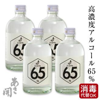コロナ アルコール 濃度 新型
