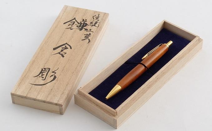 逗子茜工房 鎌倉彫 ボールペン フキ漆仕立