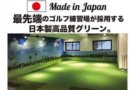 ゴルフ練習用・SUPER-BENTパターマット45cm×3mシンプルセット