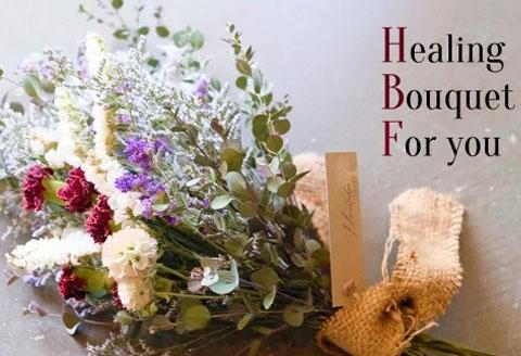 【定期便】癒しの花束をあなたへ ドライフラワー スワッグ