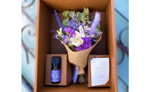 オーガニックルームフレグランスとドライフラワー 紫苑色
