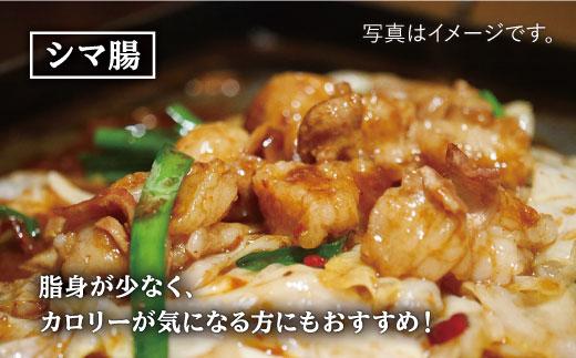 田川 ホルモン 三 田川ホルモン鍋