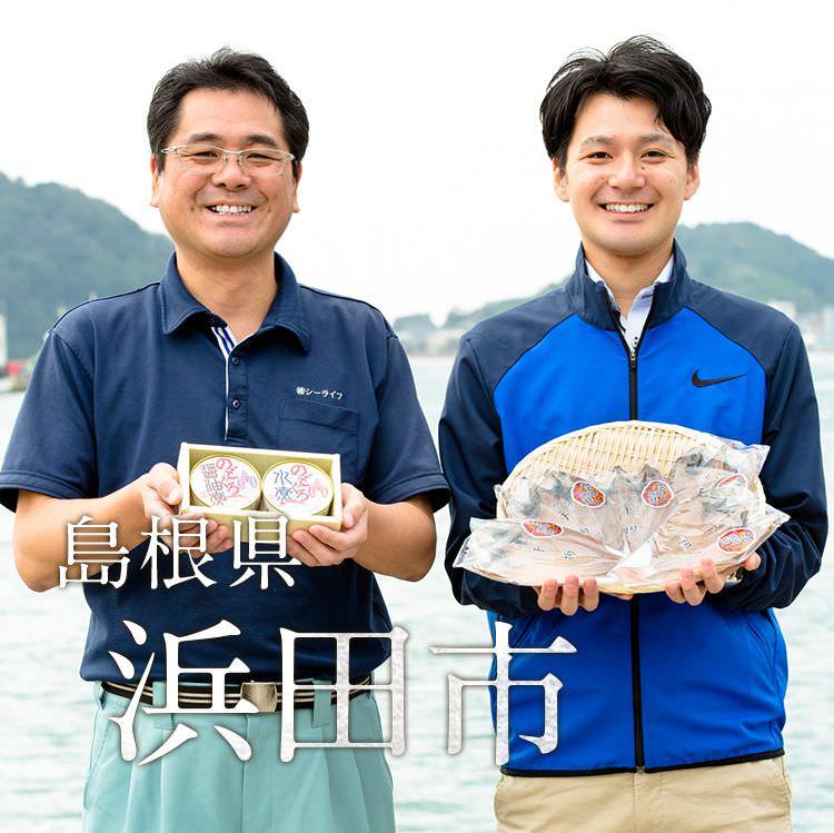 ふるさとSTORY 島根県浜田市 │ ANAのふるさと納税