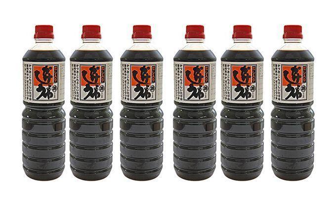 [諸井醸造]だし入りかけ醤油 1箱(1L×6本)